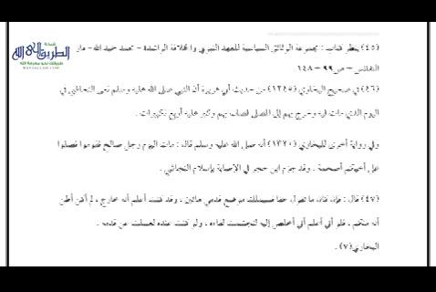 5-سورةيوسف-الآياتمن1إلى6
