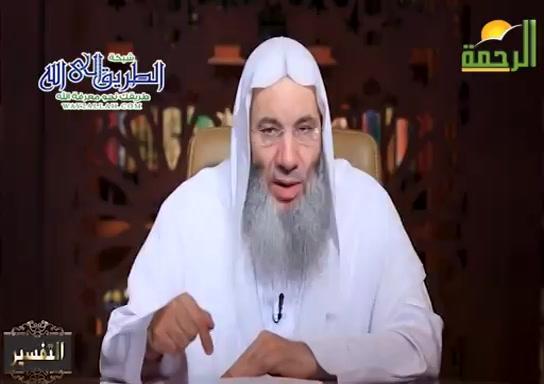 اللقاء265تفسيرالايه-77-79-سورةالعمران(24/9/2021)التفسير