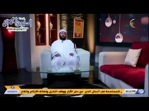 شهدالكلامحلقة32-رحمةالعابدبأهله