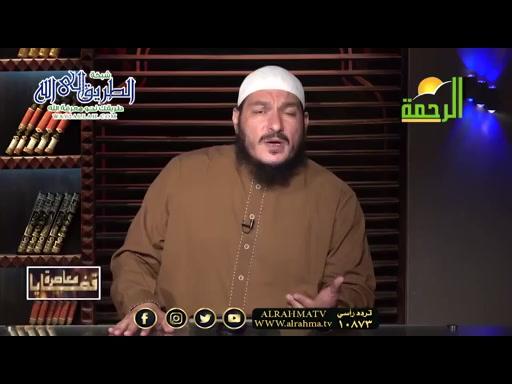 بناءالاسرة_اصولالتربيةالاسلاميه_1(21/7/2021)قضايامعاصرة