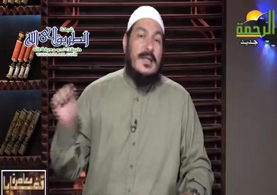 بناءالاسرة-اصولالتربيةالاسلامية-الجزءالسابع(28/9/2021)قضايامعاصرة