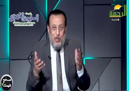 اشهرالاحاديثالضعيفهفىالسنهالنبويهج2(29/9/2021)صححفهمك