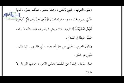 12-سورةيوسف-الآياتمن15إلى18