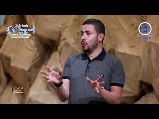 الركن الخامس - حلقة 13 - افعل ولا حرج مع الشيخ عمرو حسن والشيخ حسانين التركي