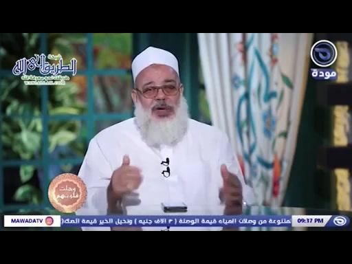 وجلتقلوبهم-حلقة13-عنحبالله(الذينآمنوااشدحباًلله)