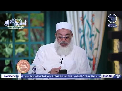 وجلتقلوبهم-حلقة14-عنحبالله(الذينآمنوااشدحباًلله)2