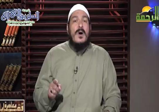 بناءالاسرة-اصولالتربيةالاسلامية-الجزءالثامن(5/10/2021)قضايامعاصرة