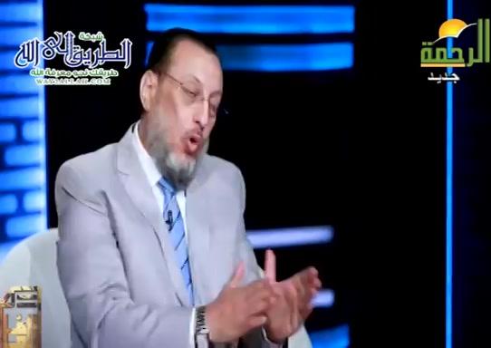 ياعالمهذاهىحقوقالانسانفىالاسلام(11/10/2021)الملف