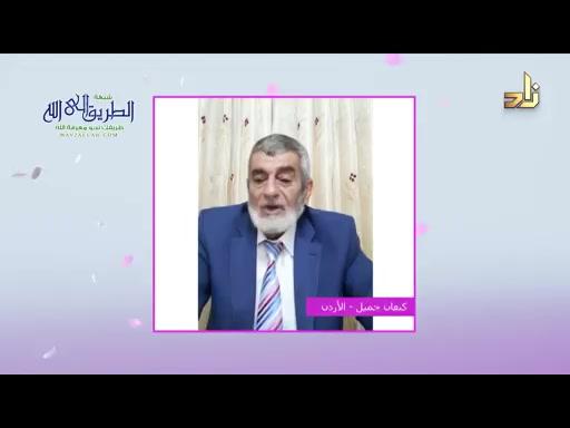 الفتور بين الزوجين.. الأسباب والعلاج  برنامج زاد الأسرة  د. قشمير بن محمد القرني
