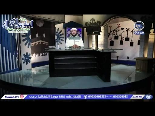 عيدنامودة-رابعأيامالعيد-فماظنكمبربالعالمينمعالشيخهانيحلمي