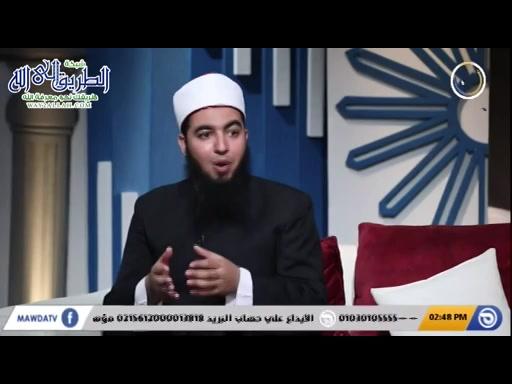 عيدنامودة-ثالثأيامالعيد-الإحسانسلوكإنسانيمعد.محمدشعبانوالشيخخالدذكي