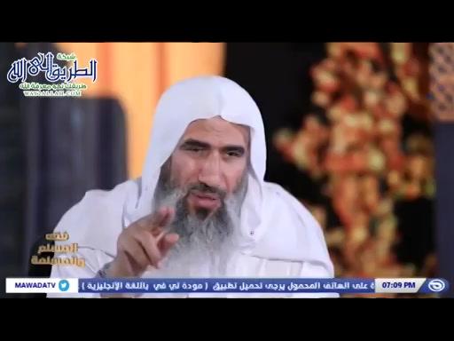 فقهالمسلموالمسلمة-حلقة11-شروطصحةالصلاة