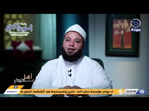 أهلبدرحلقة31-حبيبالله