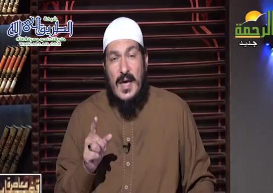 اهميةالاسرةفىالاسلام(12/10/2021)قضايامعاصرة