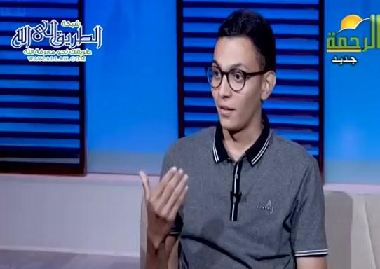 الرحمةالمهداه(15/10/2021)معالشباب