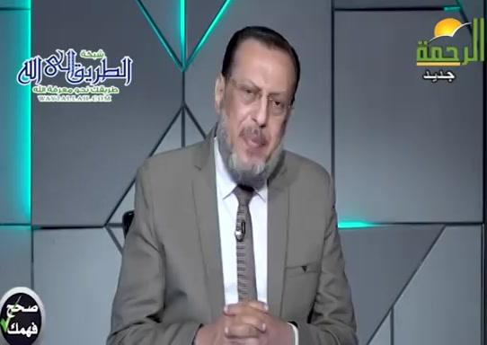 المعنيالصحيحلكوناللهفىالسماء(19/10/2021)صححفهمك