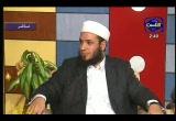 ليلة الجمعة بتاريخ 8 / 3 / 2007  ( الجزء 2) مع الشيوخ هانى الحاج وعبد الله السيد ومصطفى الأزهرى