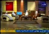 اللقاء الرابع مع الشيخ حسن عبد المعبود والشيخ محمود المصرى والشيخ محمد الكردى