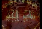 الحلقة الرابعة ( ش/ وجدى عنيم مع د/عمر بن الكافى د/صلاح سلطان )