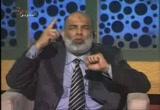 الحلقة العشرون  ( 20 ) ( ش/ وجدى عنيم مع د/عمر بن الكافى د/صلاح سلطان )( جودة متوسطة حجم 112 )