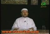 ::الملف الخامس تدوين القرآن ( جزء ثاني )::