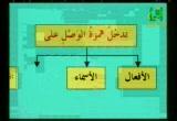 ::همزة الوصل::