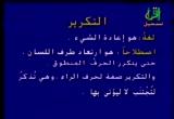 ::التفشى::