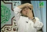 ::مخارج اللسان::