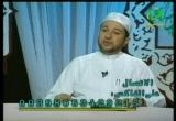 ::مخارجالحروف::