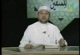::الــمــد الـعـارض للسكون::