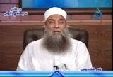 الحلقة 10 (قصة الساحر والراهب والملك والغلام 7)(22/5/2007) زهر الفردوس