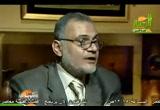 علم الهندسة الوراثية (19/10/2009) قضايا فقهية معاصرة