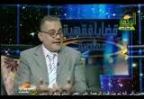 العمليات التجميلية وموقف الشرع منها (2)  (14/12/2009) قضايا فقهية معاصرة