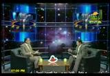 الوشم (4/1/2010) قضايا فقهية معاصرة