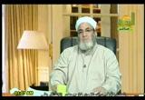 روض المحبين في مناقب عائشة أم المؤمنين (4) (17/1/2010) تدبر أسرار التنزيل