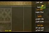 فتاوى الرحمة (17/1/2010)