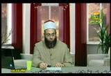 هؤلاء تخرجوا في المسجد (18/1/2010) علمني رسول الله