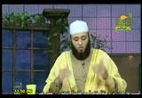 { وتحسبونه هيناً وهو عند الله عظيم } (18/1/2010) كفاية ذنوب