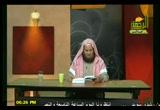الدعاوى والبينات (19/1/2010) شرح كتاب الوجيز