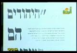 الخديعة الصهيونية في تهويد العقل المسلم (2) (22/1/2010) أجوبة الإيمان