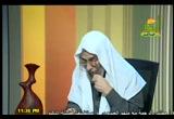 العالم الإسلامي في خطر (3) ( 23/1/2010) مجلس الرحمة