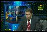 الأحكام الشرعية المتعلقة بعمليات التجميل ... شد التجاعيد (25/1/2010) قضايا فقهية معاصرة