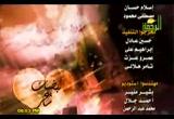 اتقوا الظلم (26/1/2010) نبضات شاعر