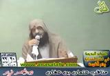 مناقب عثمان بن عفان