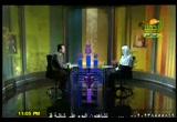أفلا يتديرون ... (28/1/2010) مجلس الرحمة