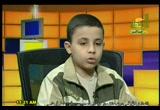 ترجمان القرآن (29/1/2010)