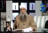 باب من بلغ 60 سنة فقد اعذر الله اليه فى العمر - الحديث الثانى (3/2/2010) فك الوثاق