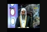 تفسير سورة آل عمران(21) (6-2-2010) التفسير اليسير