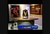 كفارات(2)(5-2-2010) النبراس