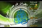 ترجمان القرآن (12/2/2010)